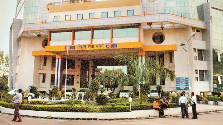 Dungania located, Chhattisgarh Electricity Board Headquarters, Fire check, Team formed,