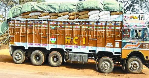 Chhattisgarh, 1 lakh 4 thousand quintals, Illegal paddy, 175 vehicles, Seized,