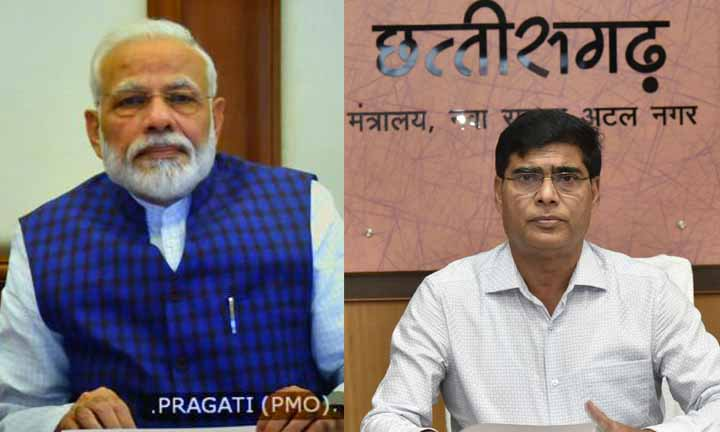 Prime Minister's progress, video conferencing,