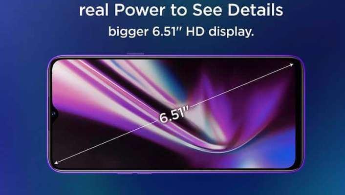 देखें: Realme 5s लॉन्च से पहले की तस्वीर