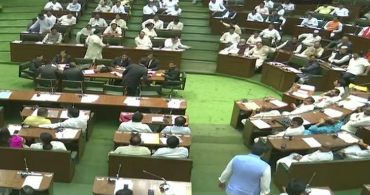 Maharashtra, Assembly's first session begins, Oath administered to legislators,