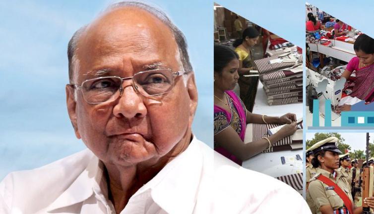 Nationalist Congress Party, Sharad Pawar, Maharashtra, Decisions, Supreme Court thanks,