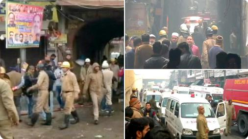 New Delhi, Rani on Jhansi Road, Grain market located, Factory fire, 43 people died,