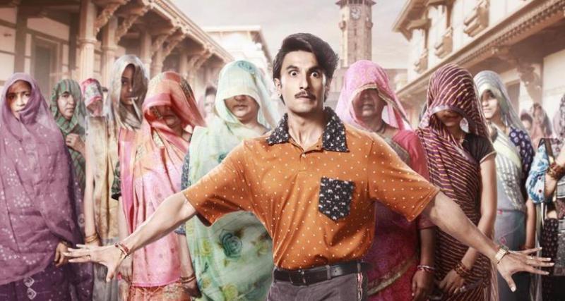 Ranveer singh, Film jayesh bhai jordaar, First look poster,