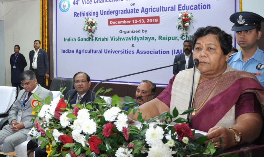 Indian Agricultural University Association, 44th Annual Vice Chancellor Session, Beginning,