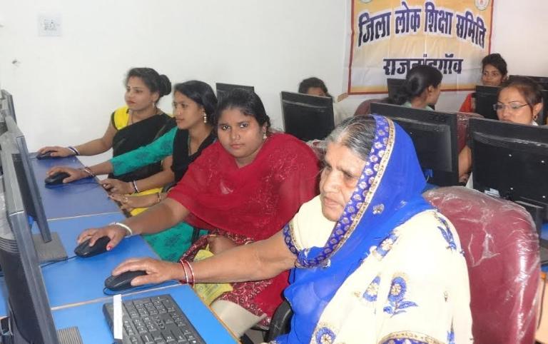 Garhbo Digital Chhattisgarh,