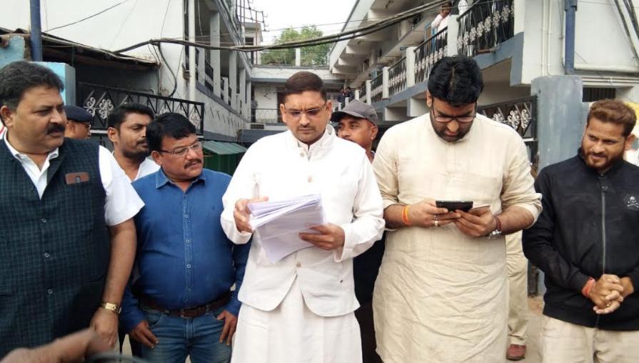 Former CM Dr. Raman Singh, Against, Complaint in EOW,