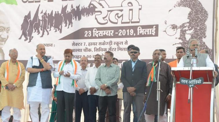 Chhattisgarh, Durg, NRC and CAA, Against, Constitution Save Committee,