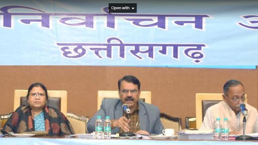 State election commission, Chhattisgarh, Commissioner, Thakur Ramsingh, Panchayati Raj General Election-2019,