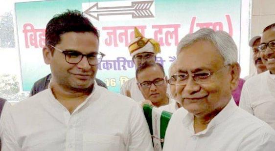 Prashant Kishore, National civil register, NRC,