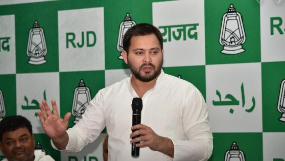 RJD leader, Tejashwi Yadav, 21 December, Citizenship amendment law, Against, Bihar closed, bihar band,