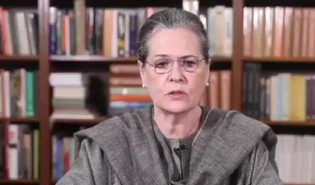 Citizenship law, Protests, Congress president, Sonia Gandhi,