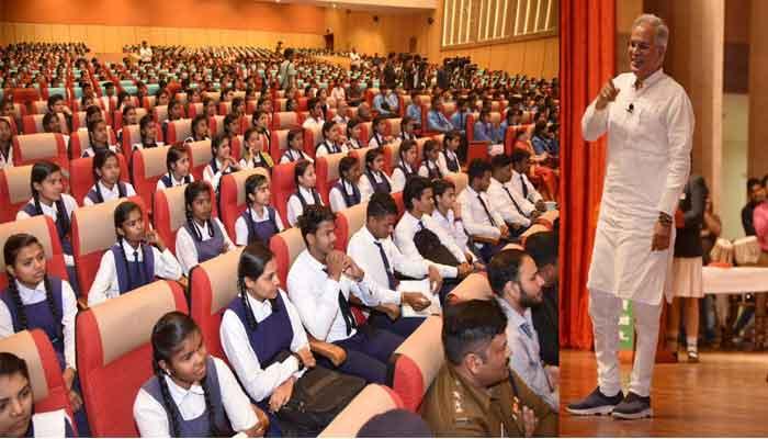 रायपुर: सीएम की पाठशाला में छात्र-छात्राओं में  सवाल पूछने की लगी रही होड़