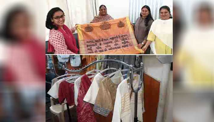 Chhattisgarh, State song, Arpa Parike Dhar, Engraved garments, Collection,