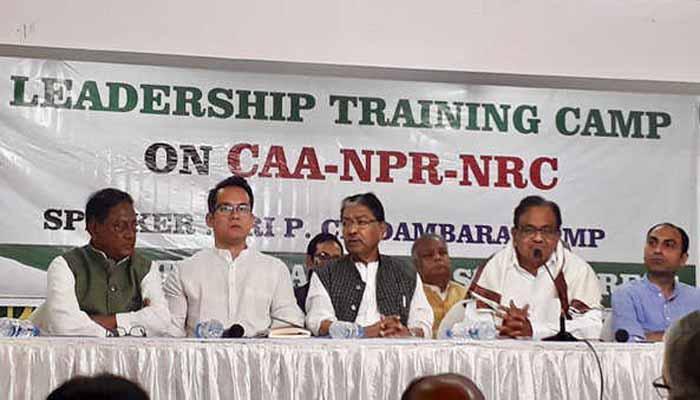 P Chidambaram, Citizenship amendment law, CAA, Unconstitutional, It should be finished,
