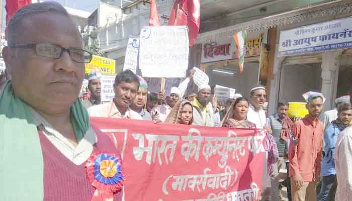 Marxist Communist Party, State Secretary Sanjay Parate, CAA-NRC-NPR, Save the Constitution rally,