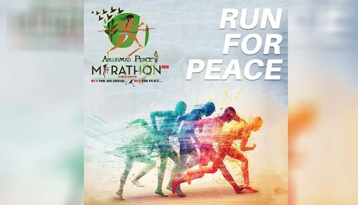 Abujhmad Half Marathon, Run for peace, First prize 1 lakh 21 thousand,