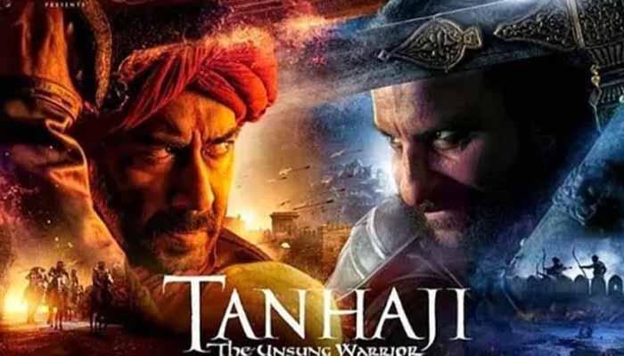 'तानाजी' ने संजू, उरी, कबीर सिंह, सुल्तान को भी 'पछाड़ा' !