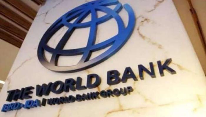 अब विश्व बैंक ने भारत के जीडीपी ग्रोथ का अनुमान घटाया