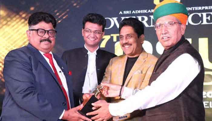 IAS एन. बैजेंद्र कुमार को मिला  'द बिजनेस लीडरशिप अवार्ड 2020'