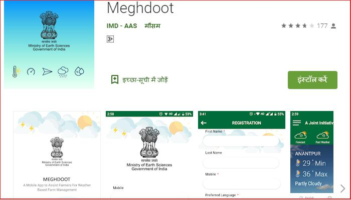 Weather forecast, Farmers will get, Meghdoot app,