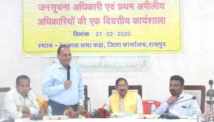 Chhattisgarh State, Information commission, One day training of officers,