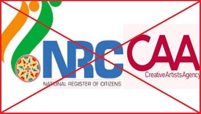 Against NRC, NRP and CAA, In assembly, Pass resolution, Bhupesh Sarkar, CBA,