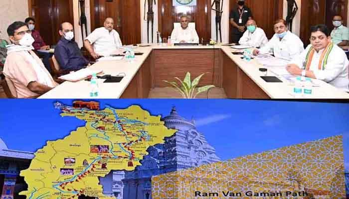 Ram van gamaan path, Raipur, Chhattisgarh,