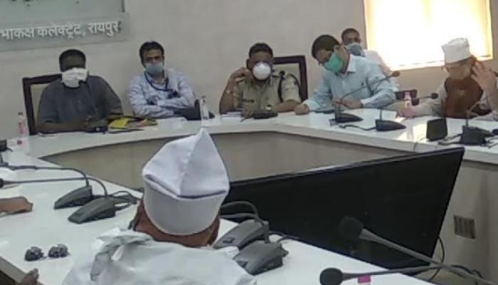 Corona virus, Chhattisgarh State Waqf Board, Ramadan, Lockdown,
