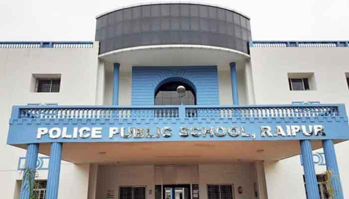 रायपुर: पुलिस पब्लिक स्कूल को मिली CBSE की मान्यता