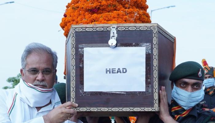 Bhupesh Baghel, Chhattisgarh, Veer Shaheed Ganesh,