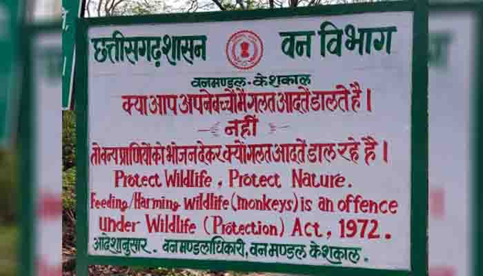 Forest Minister, Mohammad akbar, As directed, Forest department, Appeal,