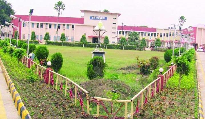 Indira Gandhi Agricultural University,