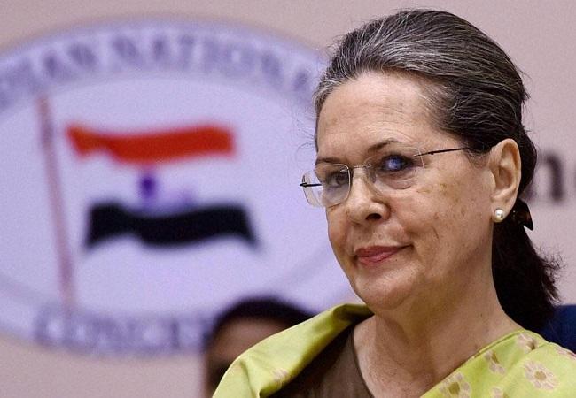 सोनिया गांधी रूटीन चेकअप के लिए सर गंगाराम हॉस्पिटल में भर्ती, हालत स्थिर