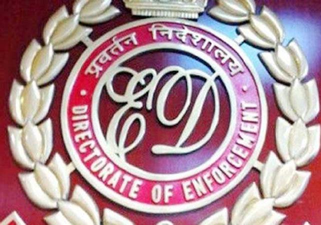 ईडी ने 177 करोड़ रुपये के बैंक ऋण धोखाधड़ी मामले में 17 जगहों पर छापे मारे