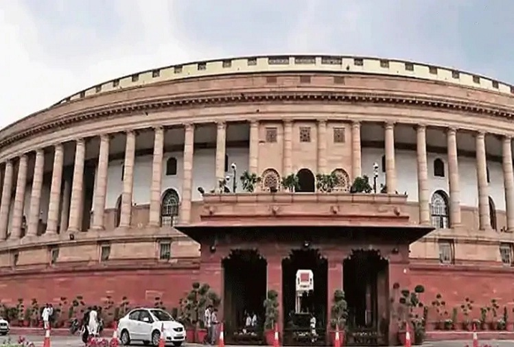 वित्तीय स्थिरता के लिए महत्वपूर्ण द्बिपक्षीय नेटिंग विधेयक पर Parliament की मुहर