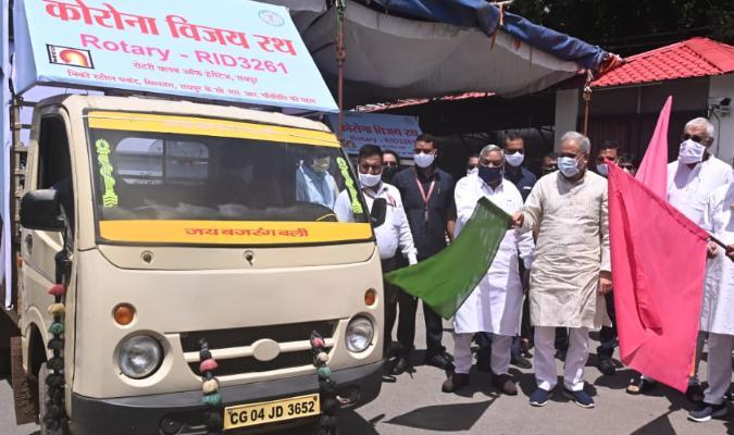 """CM भूपेश ने """"कोरोना विजय रथ"""" को ध्वज दिखा कर रवाना किया"""
