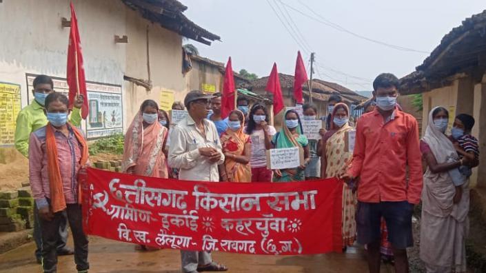 केंद्र सरकार के खिलाफ छत्तीसगढ़ में किसान सभा ने किया प्रदर्शन