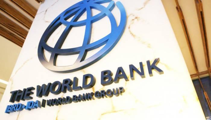 एक हजार 36 करोड़ की चिराग परियोजना को विश्व बैंक ने दी मंजूरी