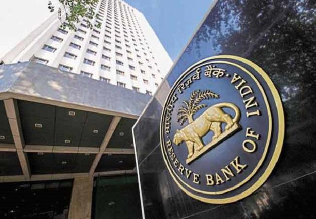 RBI ने रेपो रेट चार फीसदी पर बरकरार रखने की घोषणा की