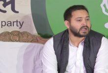 Bihar: Tejashwi Yadav told Bihar