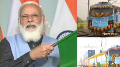 PM मोदी ने दुनिया की पहली डबल स्टैक कंटेनर ट्रेन का उद्घाटन किया, बोले-भारत पर दुनिया का भरोसा बढ़ रहा है