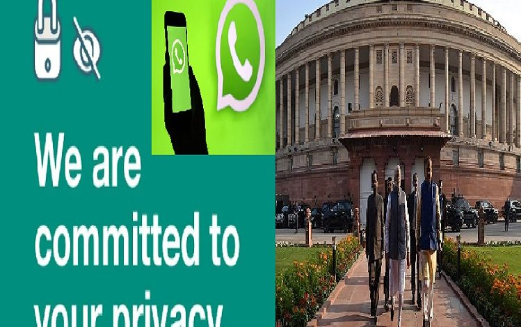 Whatsapp New Policy 2021: New privacy policy unacceptable to Modi government, in a letter written to CEO Will Cathart, the government said this in its favor