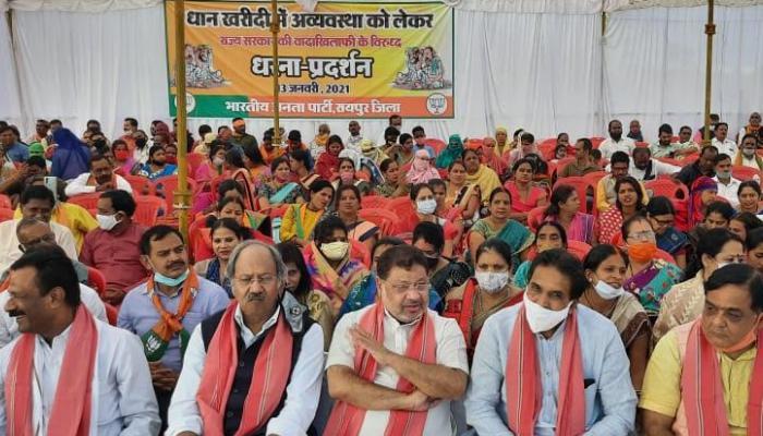 भाजपा ने किसानों के समर्थन में किया प्रदर्शन