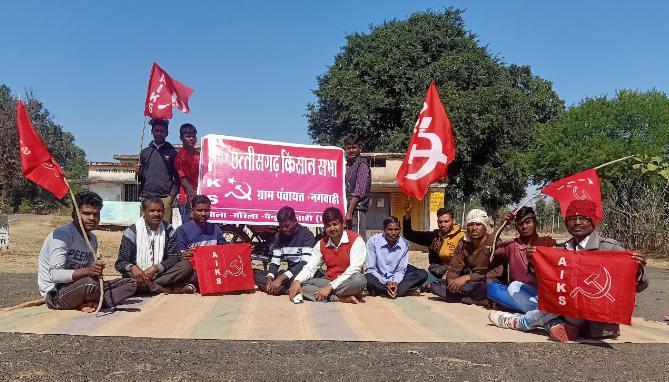 कृषि क़ानून के खिलाफ किसान सभा के सदस्यों ने रखा उपवास