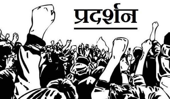 कृषि क़ानून के विरोध में छत्तीसगढ़ के विद्यार्थी और किसान 7 को जाएंगे दिल्ली