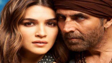 Bachchan Pandey: सामने आया अक्षय कुमार-कृति सेनन का ये लुक, प्रशंसकों ने किया पसंद
