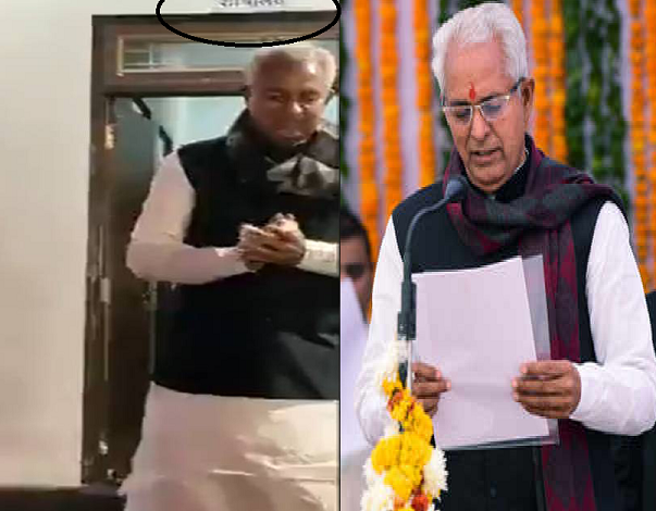 Viral News  : राजस्थान की कांग्रेस सरकार में उद्योग मंत्री का लेडीज टॉयलेट यूज करते वीडियो वायरल, विपक्ष में मौजूद बीजेपी ने कहा – मंत्री जी को तो कम से कम मर्यादा का ध्यान रखना चाहिये