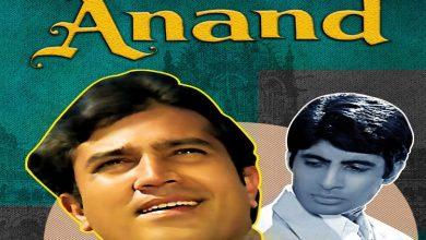 आनंद फिल्म के लिए डायरेक्टर ने Rajesh Khanna के सामने रखी थी ये तीन शर्तें