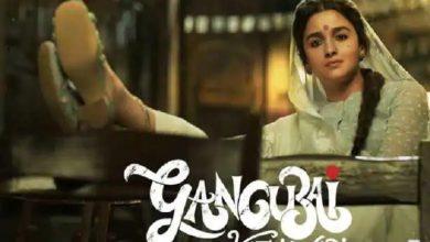 फिर बढ़ी फिल्म Gangubai Kathiawadi की परेशानी, अब कांग्रेस विधायक ने कर दी ये मांग